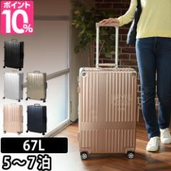 【レビューでミニポーチの特典】スーツケース アルミキャリー innovator(イノベーター) 67L INV-2517LA レーザー刻印あり フレーム式