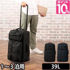 スーツケース innovator イノベーター ハイブリッドキャリー 39L ソフトキャリーバッグ 機内持込み キャリーケース 軽量 丈夫 INV2W