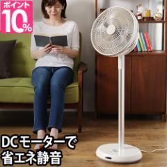 【もれなく扇風機カバーの特典】【レビューで温湿時計モルトの特典】扇風機   カモメファン 02 リビングファン FKLU-302D kamomefan リモ