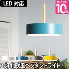 ペンダントライト  オリカランプ 3バルブ ペンダント 照明 3灯 LED対応 6〜8畳 電球付き カフェ おしゃれ 北欧 スチール ウッド OLIKA LA