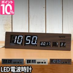 LED CLOCK Ascari