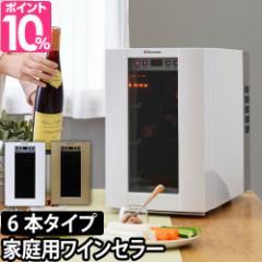 家庭用ワインセラー DW6