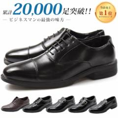 ビジネスシューズ メンズ 革靴 幅広 ワイズ 3E 軽量 軽い 歩きやすい エアー ウォーキング ウィルソン AIR WALKING Wilson