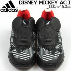 【送料無料】 アディダス スニーカー キッズ ベビー 靴 男の子 女の子 スリッポン ミッキーマウス adidas DISNEY MICKEY AC I D96916