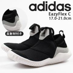 アディダス スニーカー キッズ ジュニア 靴 ローカット シンプル 黒 メッシュ 軽い 動きやすい adidas EazyFlex C D96858【送料無料】