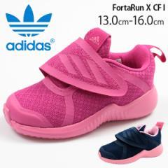 【送料無料】 スニーカー 女の子 アディダス ローカット 靴 かわいい 軽量 マジックテープ メッシュ adidas FortaRun X CF I