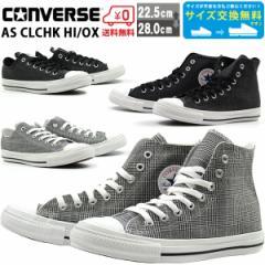 【送料無料】 コンバース CONVERSE ALLSTAR CLCHK HI/OX スニーカー メンズ レディース 靴 ローカット ハイカット