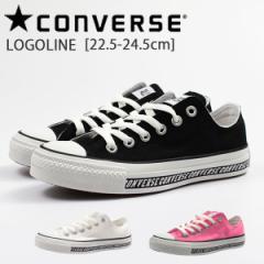 【送料無料】コンバース スニーカー レディース 靴 ローカット おしゃれ かわいい 黒 白 CONVERSE ALL STAR LOGOLINE OX