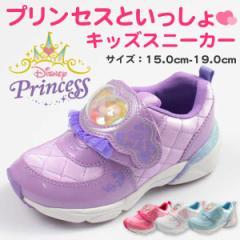 【送料無料】スニーカー 子供 キッズ ジュニア 靴 ディズニー ラプンツェル アリエル 白雪姫 プリンセス Disney DN C1225