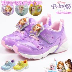 【送料無料】スニーカー 子供 キッズ ジュニア 靴 女の子 ディズニー 光る フラッシュ プリンセス Disney DN C1226 MIX