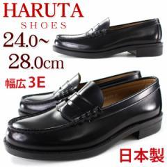 即納 あす着 HARUTA 6550 [3E] 【ハルタ メンズ ローファー】 黒 ブラック [24.0-28.0cm] [msro]