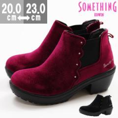 即納 あす着 送料無料 ブーツ 子供 キッズ ジュニア エドウィン サイドゴア 黒 靴 SOMETHING EDWIN SOM-3103