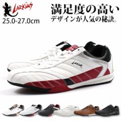 送料無料 スニーカー メンズ ラーキンス 白 黒 ローカット 靴 LARKINS L-6236
