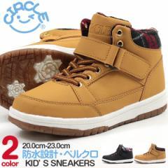 【送料無料】 スニーカー 子供 キッズ ジュニア レディース ハイカット 靴 CIRCLE 1070 防水設計 滑りにくい ベルクロ ゴム紐