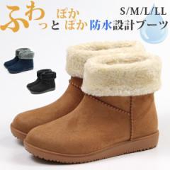 【送料無料】 ブーツ レディース 靴 ショート フェイクムートン サークル 防水設計 雨 雪 防寒 シンプル CIRCLE FKS60216