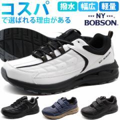 【送料無料】スニーカー メンズ 24.5-28.0cm ローカット 靴 男性用 グッドイヤー GOODYEAR GY-8082 白 黒 ダッドシューズ 大きいサイズ
