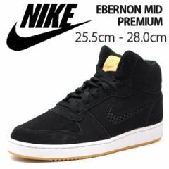 スニーカー メンズ ナイキ ミッドカット 靴 黒 正規品 NIKE EBERNON MID PREM AQ1771 エバノン ミッド プレミアム【送料無料】