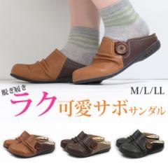 【送料無料】 サンダル レディース ペニーレイン 靴 かわいい 脱ぎ履き簡単 フェイクレザー ドレープ PENNY LANE 1238