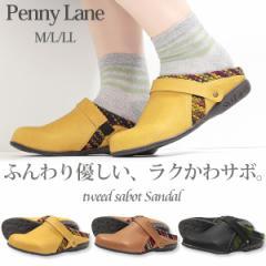 【送料無料】 サンダル レディース ペニーレイン サボ 靴 女性 おしゃれ 普段履き お出かけ 散歩 2way PENNY LANE 1243