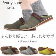 【送料無料】 サンダル レディース ペニーレイン サボ 靴 女性 人気 かわいい 普段履き お出かけ 2way PENNY LANE 1244
