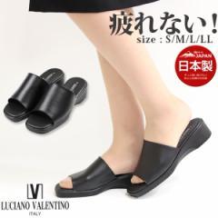 サンダル レディース 靴 女性 オフィス ウェッジソール 日本製 軽量 会社 黒 LUCIANO VALENTINO 6090