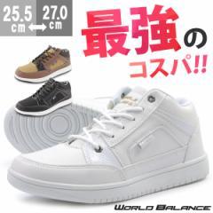 【送料無料】スニーカー メンズ 25.5-27.0cm 靴 男性 ミッドカット ハイカット ワールドバランス WORLD BALANCE WB229 おしゃれ 幅広 ワ