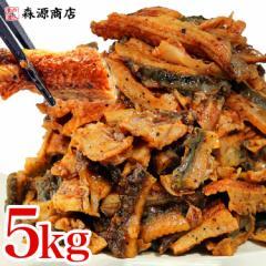 訳あり きざみ鰻 たっぷり 500g ×10パック 計5kg レンチン 鰻 うなぎ ウナギ 蒲焼 かば焼き 中国産 冷凍便 送料無料 お取り寄せ ギフト