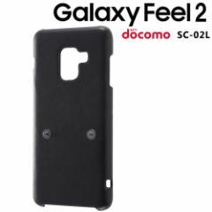 ☆ Galaxy Feel 2 ( docomo SC-02L ) きゃらぐるみ専用オープンレザーケース/ブラック IN-GAL2GRM/B[レビューを書いてメール便送料無料]
