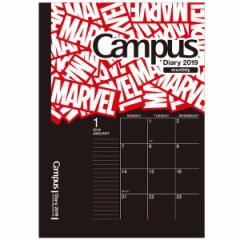 MARVEL 【2018年12月始まり】 2019年 スケジュール帳 手帳 キャンパスダイアリーA5 S2943344