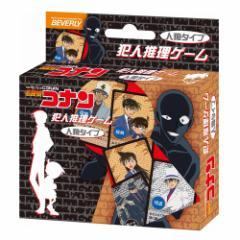 名探偵コナン 犯人推理ゲーム TRA-060