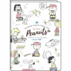 スヌーピー 【2018年12月始まり】 2019年 スケジュール帳 B6手帳 クレヨン チラシ P-13212