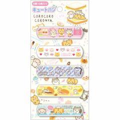 (8) ころころコロニャ ぷらむちゃんがコロニャのパンニャさんにあそびにきたニャテーマ キュートバン CB30701