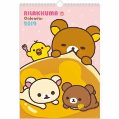 (8) リラックマ 【2019年1月始まり】 2019年 壁かけカレンダー (B4) CD32501