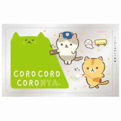 (9) ころころコロニャ キャラミックス ICカードステッカー  SE36608