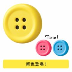【単品】【ラッピング付】(送料無料)(ラッピング付) Pechat (ペチャット) ぬいぐるみをおしゃべりにするボタン型スピーカー