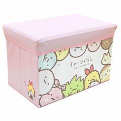 【当店オリジナル柄】 すみっコぐらし キャラクターストレージBOX みにっコ SG-5556351MN