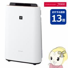 【在庫あり】シャープ プラズマクラスター 加湿空気清浄機  KC-G40-W (おすすめ畳数11畳) ホワイト系