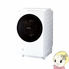【設置込/左開き】東芝 ドラム式洗濯乾燥機11kg 乾燥7kg ZABOON グランホワイト