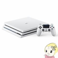 ソニー PlayStation4 Pro プレイステーション4 Pro 本体 HDD 1TB グレイシャー・ホワイト CUH-7