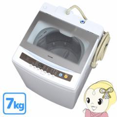 IAW-T701 アイリスオーヤマ 全自動洗濯機7kg ホワイト