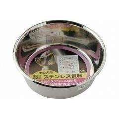 ターキー ステンレス食器 11cm