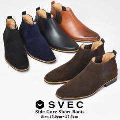 【SALE/セール】ショートブーツ メンズ サイドゴアブーツ チェルシーブーツ ブーツ 焦がし加工 キレイ目 大人 カジュアル シューズ 男性