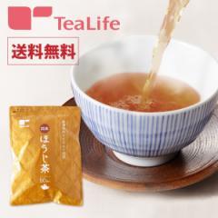 国産ほうじ茶 50個入 ほうじ茶 焙じ茶 国産 ゼロカロリー ティーバッグ ティーライフ