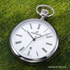 アエロウォッチ 懐中時計 42616 AA03 ユングフラウ クォーツ
