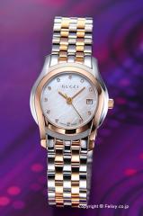 GUCCI グッチ 腕時計 レディース G-クラス クラシック ホワイトパール(With11Pダイヤモンド)×ローズゴールド YA055535