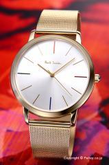 ポールスミス PAUL SMITH 腕時計 MA P10092