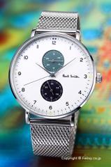 ポールスミス PAUL SMITH 腕時計 メンズ Track Design PS0070007 海外モデル