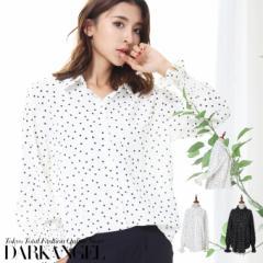 【送料無料】リルスリーブドットシャツ シャツブラウス 長袖 水玉 柄シャツ 全2色 tpm1801-0734