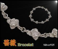 バラのブレスレット(1) 薔薇銀 メイン 人気