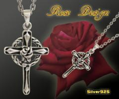 ローズクロス(1) メイン ペンダント 十字架銀
